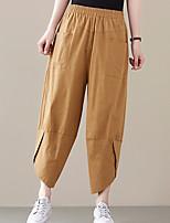 cheap -Women's Fashion Streetwear Comfort Chinos Loose Casual Weekend Pants Plain Ankle-Length Pocket Elastic Waist Khaki Black Beige