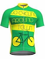 cheap -21Grams Men's Short Sleeve Cycling Jersey Summer Spandex Polyester Green Funny Bike Top Mountain Bike MTB Road Bike Cycling Quick Dry Moisture Wicking Breathable Sports Clothing Apparel / Athleisure