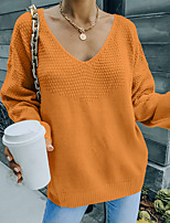 cheap -Women's Sweater Knitted Solid Color Basic Long Sleeve Slim Sweater Cardigans V Neck Fall Winter Orange Beige Light Blue