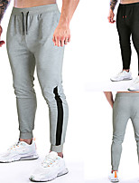 cheap -Men's Casual / Sporty Chino Outdoor Jogger Pants Chinos Sweatpants Trousers Slim Casual Sports Pants Solid Colored Full Length Side Stripe Patchwork Light gray Black / Spring / Drawstring
