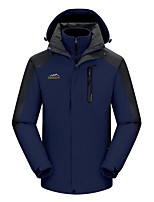 cheap -Men's Hiking 3-in-1 Jackets Ski Jacket Hiking Fleece Jacket Winter Outdoor Thermal Warm Windproof Fleece Lining Lightweight Outerwear Windbreaker Trench Coat Skiing Fishing Climbing Army Green Male