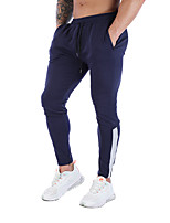 cheap -Men's Athleisure Sports Outdoor Sports Pants Sweatpants Cotton Slim Casual Sports Pants Color Block Full Length Pocket Patchwork Grey Black Navy Blue / Drawstring / Elasticity