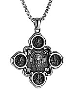 cheap -retro four way medal jesus religious stainless steel pendant 22+2 inch chain (silver)