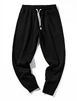 cheap -Men's Hiking Pants Trousers Drawstring Winter Outdoor Windproof Soft Stretchy Comfortable Elastane Bottoms Grey Khaki Black Winter Sports S M L XL XXL