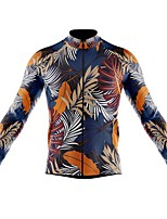 cheap -21Grams Men's Long Sleeve Cycling Jersey Spandex Polyester Khaki Floral Botanical Funny Bike Top Mountain Bike MTB Road Bike Cycling Quick Dry Moisture Wicking Breathable Sports Clothing Apparel