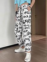 cheap -Women's Casual / Sporty Sweatpants Comfort Sweatpants Chiffon Loose Leisure Sports Weekend Pants Letter Ankle-Length Pocket Elastic Drawstring Design Print White Black