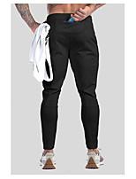 cheap -Men's Casual / Sporty Sports Outdoor Sports Pants Sweatpants Slim Casual Sports Pants Solid Color Full Length Pocket Multiple Pockets Blue Gray Black / Drawstring / Elasticity