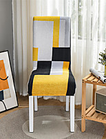 cheap -Kitchen Chair Cover Geometric Printed Polyester Slipcovers