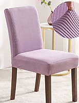 cheap -Stretch Kitchen Chair Cover Slipcover Jacquard for Dinning Party PurpleSoft Comfortable Firm Elegant Chairs Covers