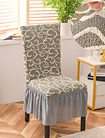 cheap -Stretch Kitchen Chair Cover Slipcover Jacquard for Dinning Party Light Grey With Skirt Soft Comfortable Firm Elegant Chairs Covers