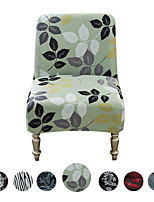 cheap -Armless Chair Slipcover Removable Armless Accent Chair Covers Washable Chair Slipcovers Furniture Protector Covers for Living Dining Room Hotel Armless Accent Chair