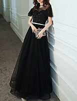 cheap -A-Line Sparkle Elegant Prom Formal Evening Dress Jewel Neck Short Sleeve Floor Length Tulle Sequined with Sequin 2021