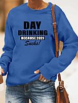 cheap -Women's Sweatshirt Pullover Text Monograms Daily Sports Hot Stamping Active Streetwear Hoodies Sweatshirts  Blue Yellow Gray