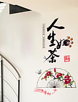 cheap -life is like tea wall stickers living room bedroom study porch decoration stickers wallpaper chinese calligraphy and painting wall stickers