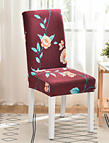 cheap -Stretch Kitchen Chair Cover Slipcover for Dinning Party Plants High Elasticity Fashion Printing Four Seasons Universal Super Soft Fabric Retro Hot Sale