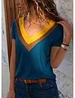 cheap -solid v-neckline short sleeve t-shirts