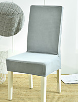 cheap -Stretch Kitchen Chair Cover Slipcover Jacquard for Dinning Party Light Grey Soft Comfortable Firm Elegant Chairs Covers