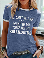 cheap -you can't tell me what to do you're not my grandkids tee