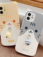 cheap -Phone Case For Apple Back Cover iPhone 12 Pro Max 11 SE 2020 X XR XS Max 8 7 Shockproof Dustproof Cartoon Animal PC