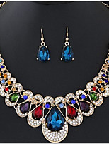 cheap -Women's Multicolor Bridal Jewelry Sets Geometrical Pear Oversized Earrings Jewelry Red / Royal Blue / Rainbow For Party Wedding Engagement 1 set