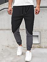 cheap -Men's Casual Pants Loose Daily Pants Graphic Prints Black