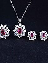 cheap -Women's Drop Earrings Necklace Earrings Classic Artistic Fashion Punk Korean Sweet Earrings Jewelry Silver For Street Gift Daily Work Festival 1pc / Ring