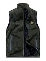 cheap -Men's Vest Gilet Street Sport Daily Fall Winter Short Coat Regular Fit Warm Breathable Casual Sports Jacket Sleeveless Plain Full Zip Pocket Army Green Gray White