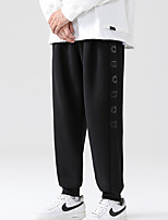 cheap -Men's Casual / Sporty Streetwear Comfort Outdoor Jogger Pants Sweatpants Trousers Casual Daily Pants Graphic Full Length Drawstring Gray Black
