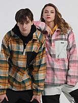 cheap -GSOU SNOW Men's Ski Jacket Snow Jacket Thermal Warm Windproof Breathable Winter Winter Jacket for Snowboarding Ski Mountain / Women's
