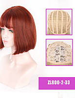 cheap -Synthetic Wig kinky Straight Neat Bang Wig Short A15 Synthetic Hair Women's Soft Party Fashion Mixed Color