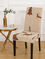 cheap -Stretch Kitchen Chair Cover Slipcover for Dinning Party Plants Flower High Elasticity Fashion Printing Four Seasons Universal Super Soft Fabric