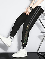cheap -Men's Work Pants Hiking Cargo Pants Hiking Pants Trousers Stripes Winter Outdoor Regular Fit Thermal Warm Windproof Breathable Soft Elastane Pants / Trousers Bottoms Black Fishing Climbing Running M