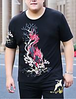 cheap -Men's T shirt Dragon Stylish Short Sleeve Daily Tops Ordinary Black