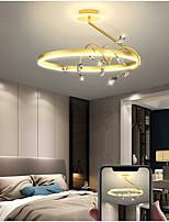 cheap -60 cm Unique Design Flush Mount Pendant Lights Aluminum LED Nordic Style 220-240V