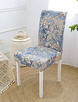 cheap -Kitchen Chair Cover Floral Printed Polyester Slipcovers