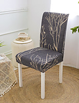 cheap -Kitchen Chair Cover Plants Printed Polyester Slipcovers