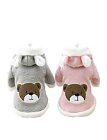 cheap -pet supplies dog clothing thick bear bag hooded sweater pet dog autumn and winter cute puppy clothes autumn and winter