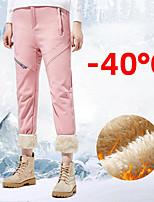 cheap -men's women's insulated snow waterproof ski pants winter outdoor cargo pants