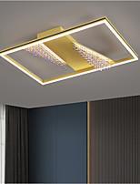 cheap -50 cm Geometric Shapes Flush Mount Ceiling Lights Metal LED Nordic Style 220-240V