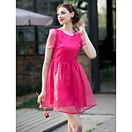 TS Simplicity Grid Organza Dress
