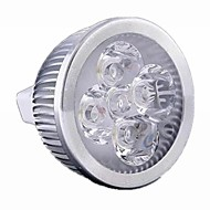 BRELONG 1 pc 5W MR16 Dimmable LED Light Cup DC12V White Light / Warm White Light
