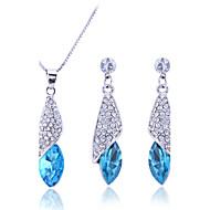 Women's Cubic Zirconia tiny diamond Jewelry Set Drop Earrings Pendant Necklace Solitaire Marquise Cut Drop Ladies Fashion Elegant Bridal everyday Sterling Silver Zircon Rhinestone Earrings Jewelry