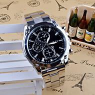 Men's Wrist Watch Quartz Stainless Steel Silver Analog Charm Casual Fashion Dress Watch - White Black