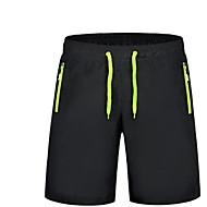 ราคาถูก -สำหรับผู้ชาย ซึ่งทำงานอยู่ ทุกวัน Sport ไปเที่ยว หลวม หลวม กางเกงวอร์ม กางเกงขาสั้น กางเกง - สีพื้น สายผูก ฤดูร้อน ขาว ส้ม ใบไม้สีเขียวที่มีสามแฉก M / L / XL / สุดสัปดาห์