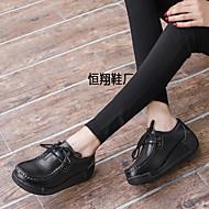 ราคาถูก -สำหรับผู้หญิง รองเท้ากีฬา รองเท้าส้นตึก หนังสัตว์ ความสะดวกสบาย ฤดูร้อนฤดูใบไม้ผลิ สีดำ / สีเหลือง / แดง