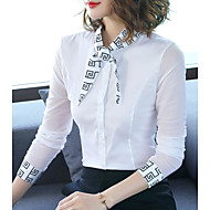 Women's Daily Blouse - Solid Colored White