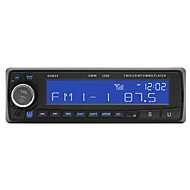 ieftine -SWM SU-10881 ≤3 inch 1 Din alte sisteme de operare MP3 player auto MP3 / Bluethoot Încorporat / Suport SD / USB pentru Παγκόσμιο RCA A sustine Alte MP3 / WMA / WAV JPEG / Radio stereo