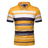 Men's Polo - Color Block Shirt Collar Blue