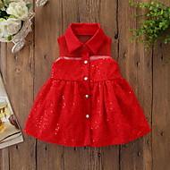 فستان قطن طول الركبة بدون كم ترتر / شبكة لون سادة رياضي Active / أساسي للفتيات طفل / طفل صغير