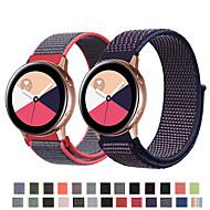 cheap -Watch Band for Samsung Galaxy Active Samsung Galaxy Sport Band Nylon Wrist Strap